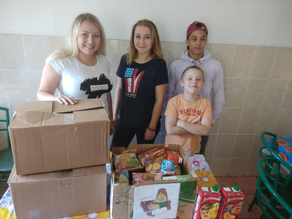 Заставка для - Помощь многодетным семьям