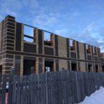 Заставка для - Продолжение строительства капитального здания Приюта для бездомных людей